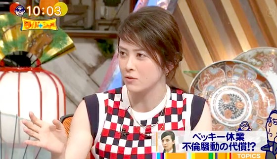 ワイドナショー画像 宮澤エマがベッキーの不倫騒動に「職を奪った週刊文春の記事は正義はあっても心はない」 2016年1月31日