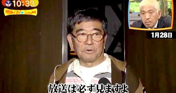 ワイドナショー画像 石坂浩二がなんでも鑑定団から受けたカットについてインタビューに答える 2016年1月31日