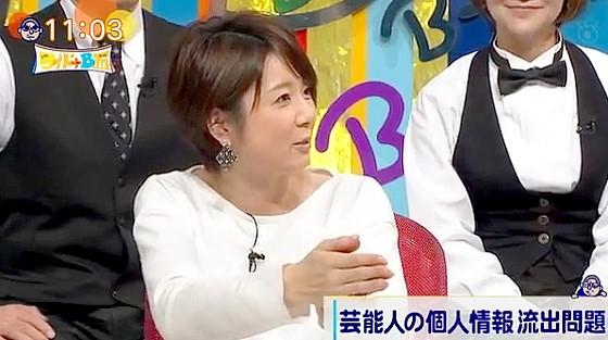 ワイドナショー画像 秋元優里アナ「有名人の家を案内するタクシーもある」 2016年1月31日