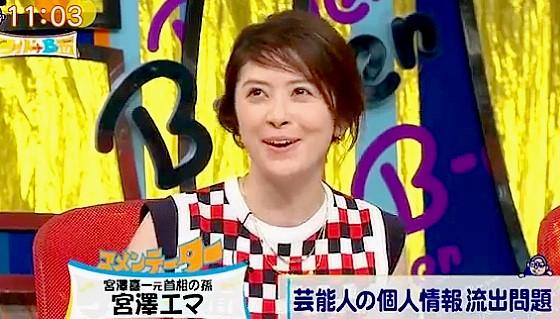 ワイドナショー画像 宮澤エマがタクシーの運転手に宮澤喜一宅を教えられ他人のふりをして感心する 2016年1月31日
