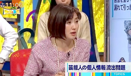 ワイドナショー画像 佐々木恭子アナが個人情報を守るためにタクシーチケットを使わない中居正広の話に感心 2016年1月31日