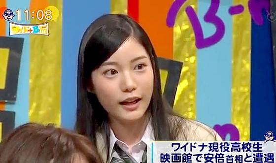 ワイドナショー画像 ワイドナ女子高生で女流棋士の竹俣紅が映画館で同席した首相のSPに睨まれる 2016年1月31日