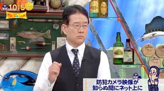 ワイドナショー画像 犬塚浩弁護士「パスワード未設定の監視カメラを見ても不正アクセス禁止法違反にはならない」 2016年1月31日