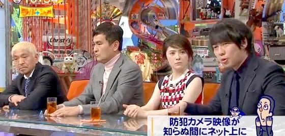 ワイドナショー画像 松本人志 石原良純 宮澤エマ ウーマン村本がストーカー事件の時の監視カメラについて話す 2016年1月31日