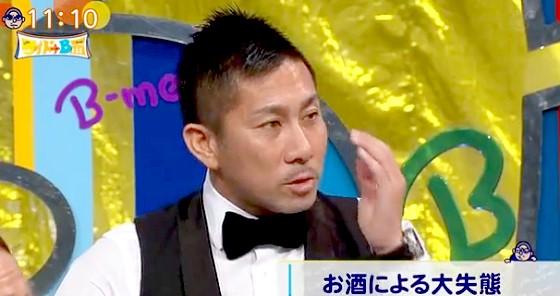 ワイドナショー画像 泥酔がテーマのトークで松本人志が「前園さんはないんですか?」前園「いやありますよ」 2016年2月7日