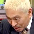 ワイドナショー画像 ワイドナ現役高校生・松永有紗のぐうの音も出ない正論に松本人志が「すいません」と頭を下げる。 2016年2月7日