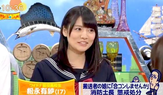 ワイドナショー画像 ワイドナ現役高校生の松永有紗が合コンに誘った消防士に「どんな気持ちで仕事してるのか」と正論 2016年2月7日