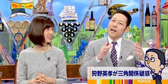 ワイドナショー画像 東野幸治が「お騒がせして申し訳ございません」の例として塩谷瞬をあげ、狩野英孝はこれとは違うと指摘 2016年2月7日