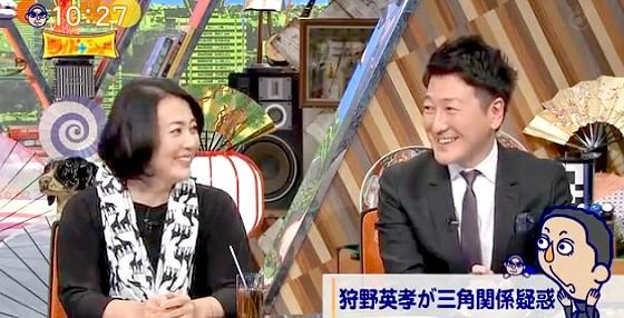 ワイドナショー画像 女子高生の松永有紗の意見に杉田かおると堀潤が「正論ですね」 2016年2月7日