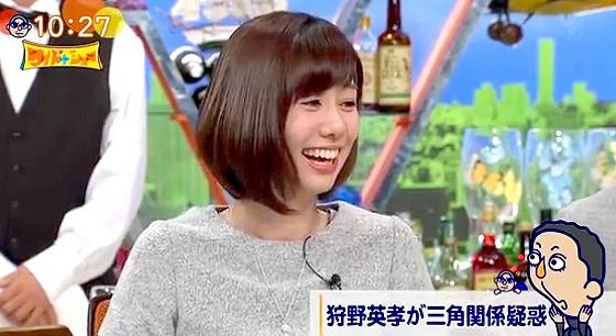ワイドナショー画像 山崎夕貴アナウンサー「狩野英孝さんのことはあまり話題にならなかった」 2016年2月7日