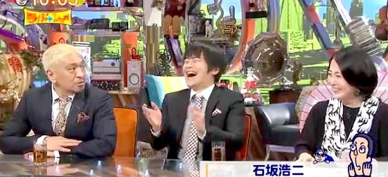 ワイドナショー画像 杉田かおるが「仲良さそうな番組ほど悪い」と爆弾発言 松本人志「誰に投げた爆弾なのかわからない」 2016年2月7日