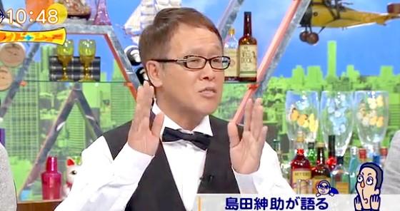 ワイドナショー画像 井上公造の独占スクープは島田紳助がベッキー騒動について語った長文メール 2016年2月7日