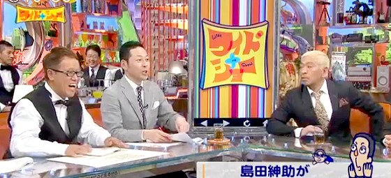 ワイドナショー画像 島田紳助の熱いメールへ東野と松本が「復帰狙いじゃないか」 2016年2月7日