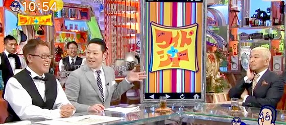 ワイドナショー画像 メールコメンテーター島田紳助のアイディアに「それいいね」の合唱 2016年2月7日