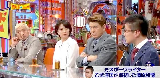 ワイドナショー画像 乙武洋匡が清原容疑者の現役時代にスポーツライターとして関わった思い出を語る 2016年2月14日