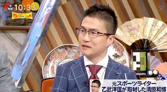 ワイドナショー画像 乙武洋匡「清原容疑者がもともと持つ繊細さが薬物使用という方向に進んでしまったのは悲しい」 2016年2月14日
