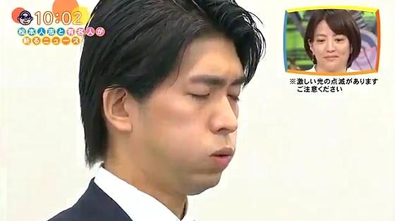 ワイドナショー画像 育児休暇中に不倫をした自民党・宮崎謙介の辞職会見 2016年2月14日