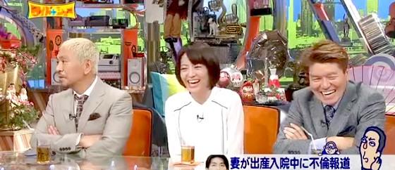 ワイドナショー画像 松本人志「宮崎議員は鼻クソ食べてるようなものでスタイリッシュじゃない」 2016年2月14日