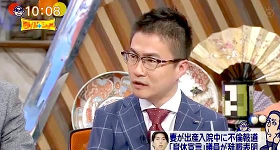 ワイドナショー画像 乙武洋匡「政治家が不倫しようが興味はないが、宮崎議員の場合は育児休暇取得推進のアドバルーンだったために問題になった」 2016年2月14日