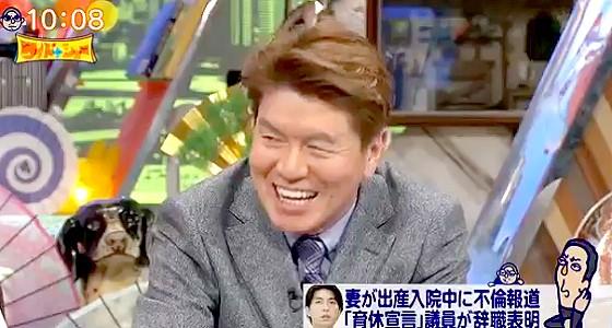 ワイドナショー画像 ヒロミ「宮崎議員の辞職会見は政治家にしては正直に言ってたが、芝居がかっていたため伝わってこなかった」 2016年2月14日