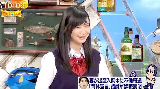 ワイドナショー画像 ワイドナ現役高校生 岡本夏美「宮崎議員はイクメンとしてちょっと良い印象だったのに不倫とか意味がわからない」 2016年2月14日