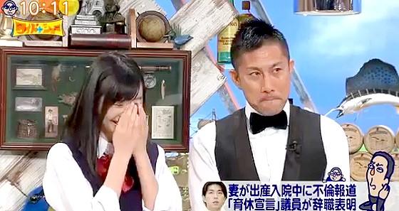 ワイドナショー画像 岡本夏美が前園真聖の会見の話題で思わず笑ってしまい前園に見られる 2016年2月14日