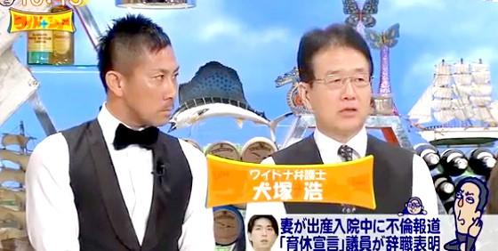 ワイドナショー画像 犬塚浩弁護士「民間と違って国会議員の場合は育児休暇中でも給与が出るため宮崎議員は議論の渦中にいた」 2016年2月14日