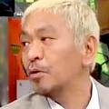 ワイドナショー画像 ワイドナショーでの発言がニュースになることで写真週刊誌に尾行される松本人志が「ギャラアップで」 2016年2月14日