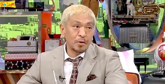 ワイドナショー画像 松本人志「最近は写真週刊誌の尾行がひどい」 2016年2月14日