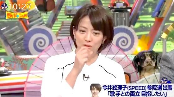 ワイドナショー画像 赤江珠緒がSPEEDの今井絵理子が出馬と聞いて年齢に驚く 2016年2月14日