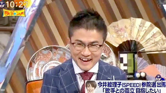 ワイドナショー画像 乙武洋匡が出馬の意向を聞かれてやんわりと否定 2016年2月14日