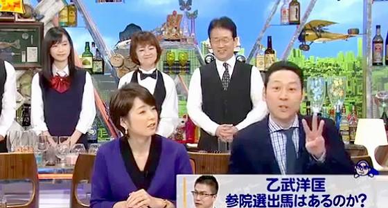 ワイドナショー画像 出馬は3パーセントと言う乙武洋匡に東野「3と言えばかなりの確率」 2016年2月14日
