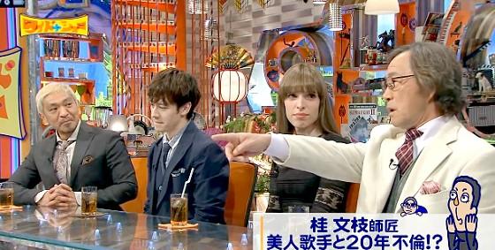 ワイドナショー画像 武田鉄矢「桂文枝にゲスというタイトルをつけるのは間違っている」 2016年2月21日