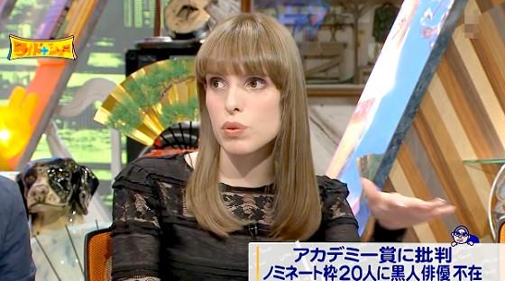 ワイドナショー画像 IVAN「外見による性別の差別は日本だけではなく海外でもある」 2016年2月21日