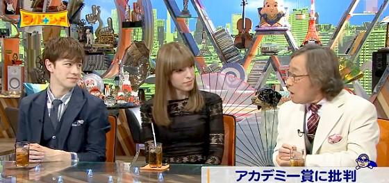 ワイドナショー画像 武田鉄矢がハーフの杉山セリナに「壁と感じるのは日本人のやっかみ」 2016年2月21日