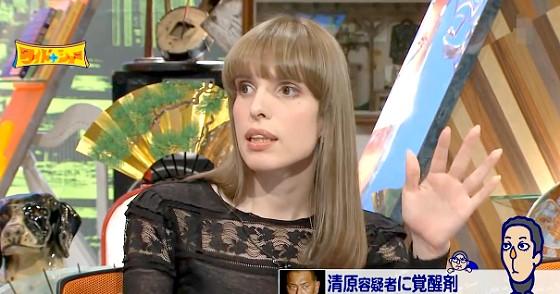 ワイドナショー画像 IVAN「海外のモデルの中にはダイエット目的でドラッグに手を出す人もいる」 2016年2月21日
