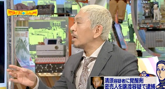 ワイドナショー画像 松本人志が女子高生・杉山セリナの「イカれた奴ら」発言に「君のポジションはそこじゃなくて専門家席」 2016年2月21日