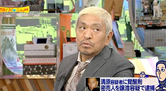 ワイドナショー画像 松本人志「せめて吉本興業だけでも抜き打ちの薬物検査をしてはどうか」 2016年2月21日