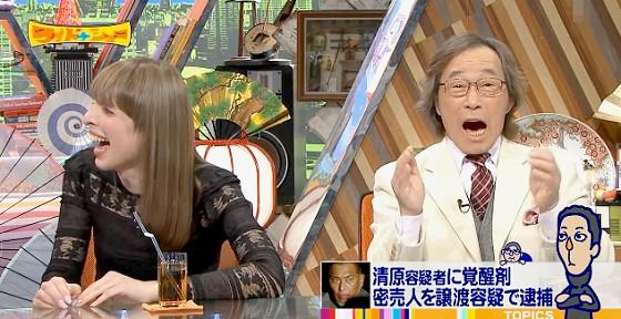 ワイドナショー画像 松本の「浜田は薬物検査にOKしない」にIVANと武田鉄矢が大ウケ 2016年2月21日