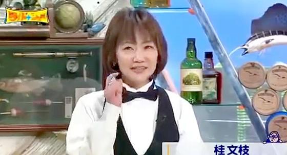 ワイドナショー画像 長谷川まさ子が桂文枝の20年不倫に関する記者会見の様子を説明 2016年2月28日