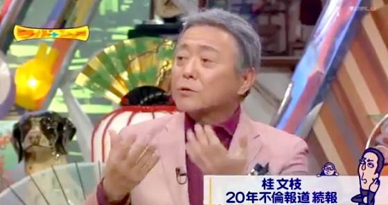 ワイドナショー画像 小倉智昭「ベッキーも記者会見で失敗した」 2016年2月28日