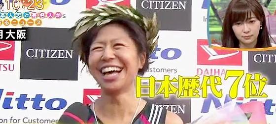 ワイドナショー画像 大阪国際女子マラソンで福士加代子が日本歴代7位の好記録で優勝 2016年2月28日