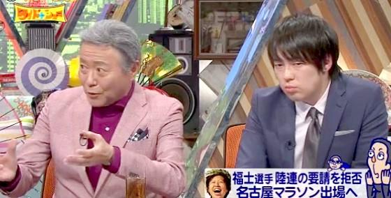 ワイドナショー画像 小倉智昭 ウーマン村本 福士加代子を超える記録はなかなか出ない 2016年2月28日