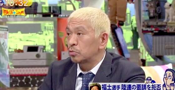 ワイドナショー画像 松本人志が松野明美に「何かできることはないんですか」 2016年2月28日