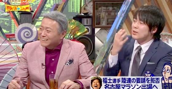 ワイドナショー画像 ウーマンラッシュアワー村本大輔が松野明美のあまりの早口を聞いて「漫才もうちょっとゆっくりしゃべることにする」 2016年2月28日