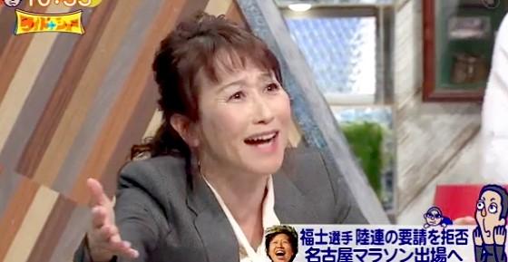 ワイドナショー画像 松野明美「陸連に入って選考の仕組みを変えたい」 2016年2月28日