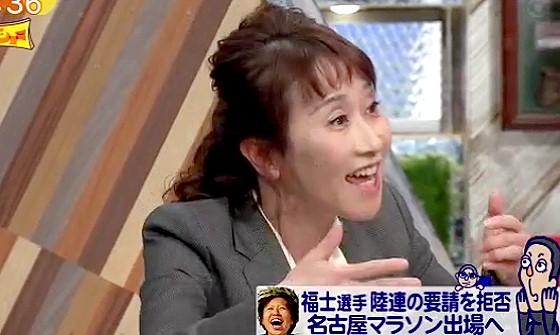ワイドナショー画像 あまりに早口の松野明美に松本人志が「ゆっくりしゃべるという選択肢はないんですか」 2016年2月28日