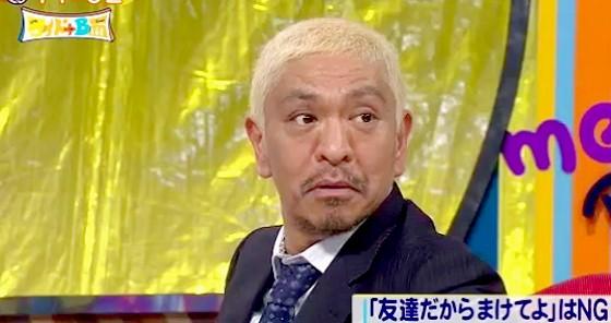 ワイドナショー画像 「松本さんはいい人」と言う女子高生の青木珠菜に松本「全然知らんやろオレのこと」 2016年2月28日