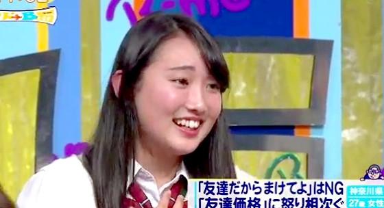 ワイドナショー画像 ワイドナ現役高校生 青木珠菜が友だちから松本人志の印象を聞かれ、話したことないのに「いい人」 2016年2月28日