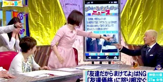 ワイドナショー画像 女子高生を泣かした松本に佐々木恭子アナが立ち上がって説教 2016年2月28日